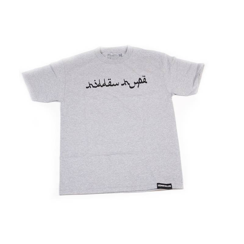 Arabic Tee