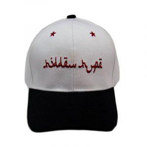 Arabic Dad Hat